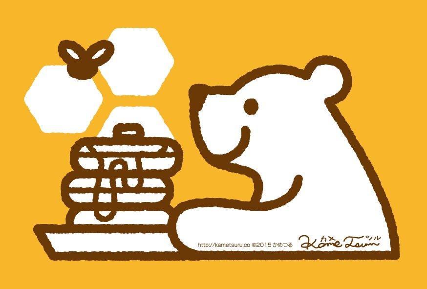 今日は #ホットケーキの日 らしいので過去の絵を。 #illustration #イラスト #PancakeDay #pancake https://t.co/5wPlaYzYMr