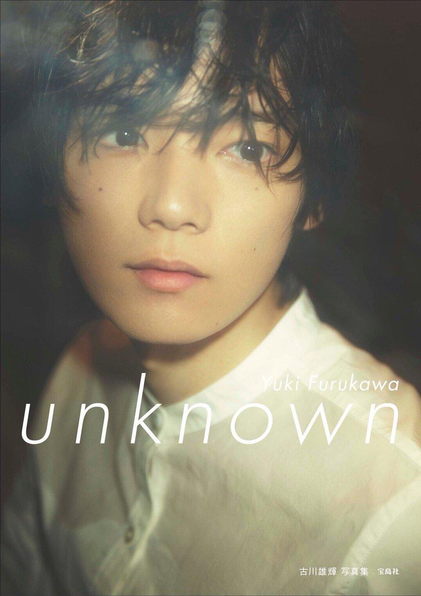 写真集「unknown」