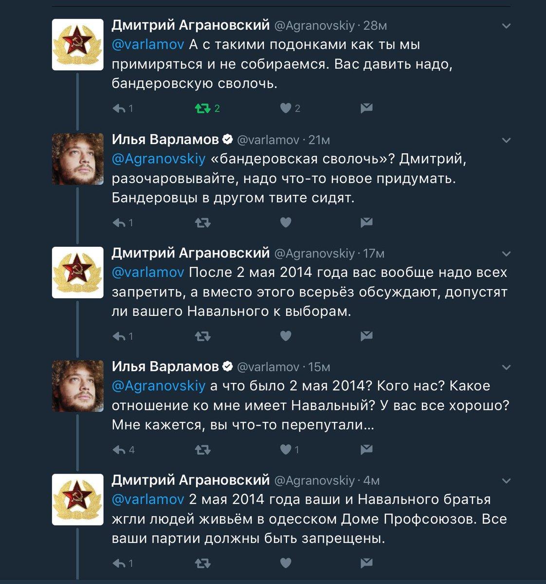 """""""Хотел Украину? Получишь Гаагу"""": на админгранице с Крымом появился новый бигборд с Путиным - Цензор.НЕТ 4301"""