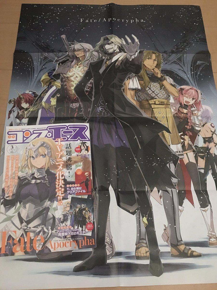 そしてポスターは両面印刷になっていて、裏面には黒のサーヴァント勢揃いの絵を描かせていただきました! …