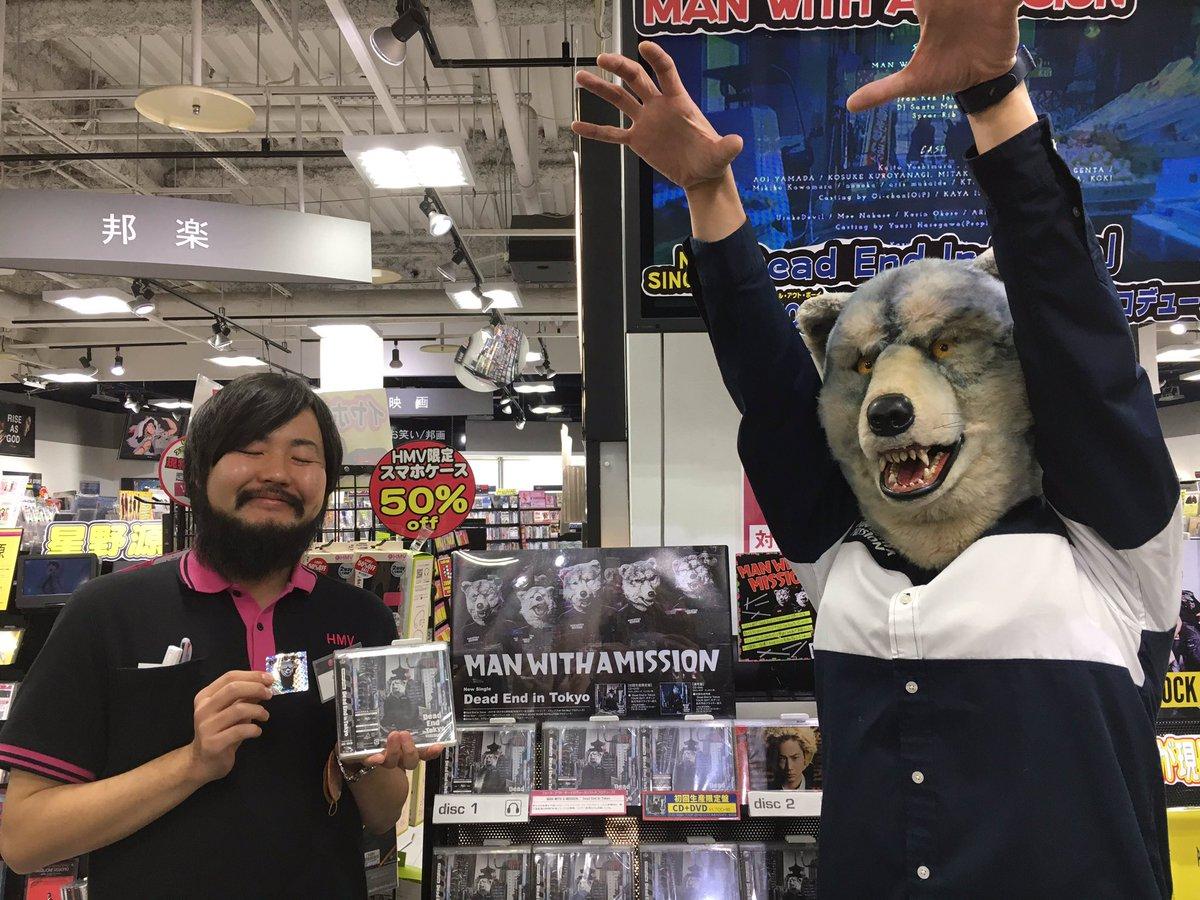 HMV立川ヲ急襲!!!(「゚Д゚)「ガウガウ 店員ノ河野様トGAW。起キテマスカー。