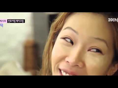 #contouring #makeup #tutorial JESSI Contouring Makeup! by 제니하우스