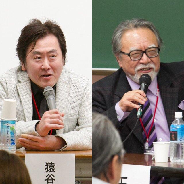 エンジン01文化戦略会議 on Twit...