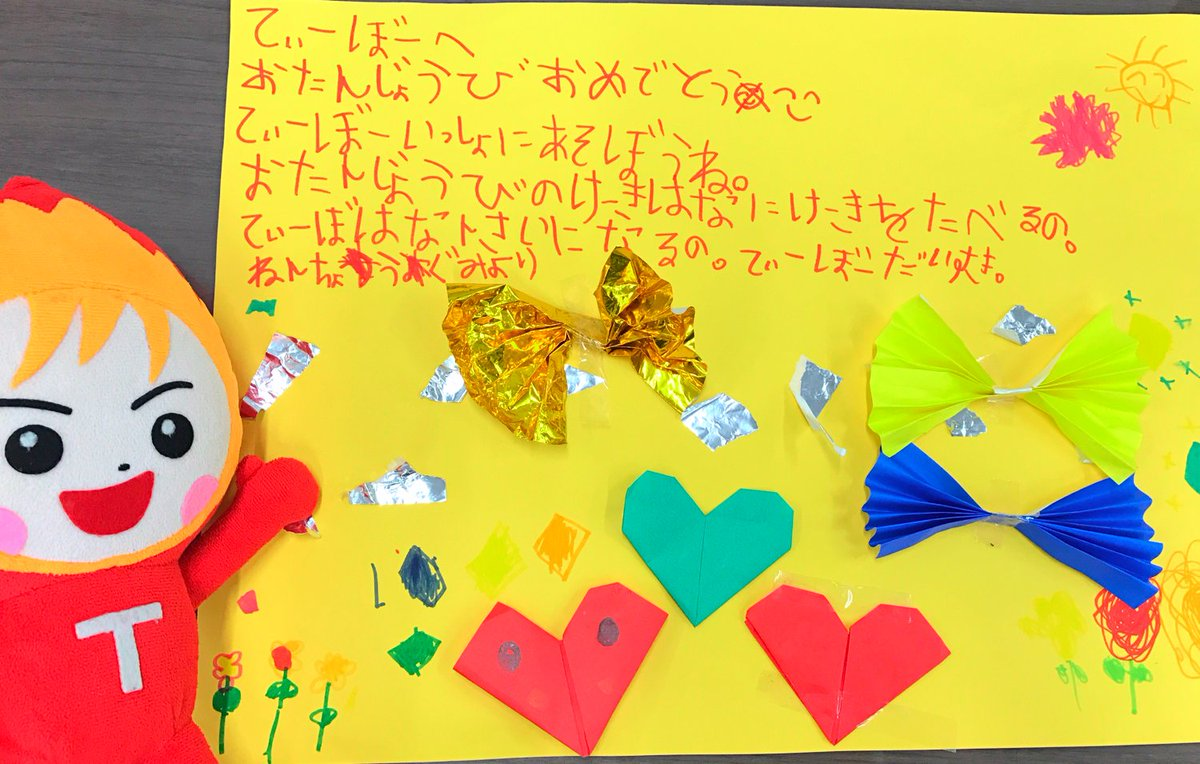 日 友達 手紙 誕生