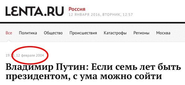 """""""Не думаю, что России можно доверять"""", - кандидат на должность посла США при ООН Хейли - Цензор.НЕТ 6345"""