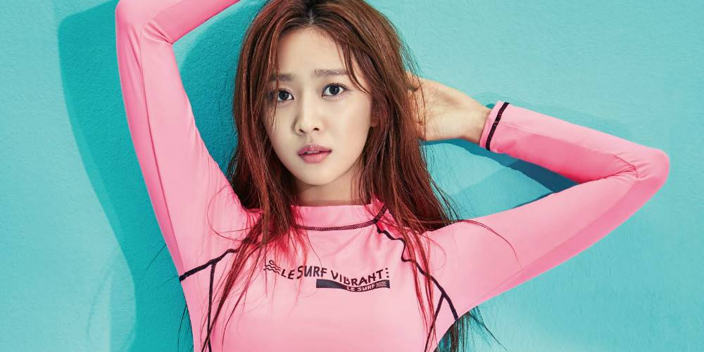 Actress Jo Bo Ah joins cast of \'Laws of the Jungle in Sumatra\'
