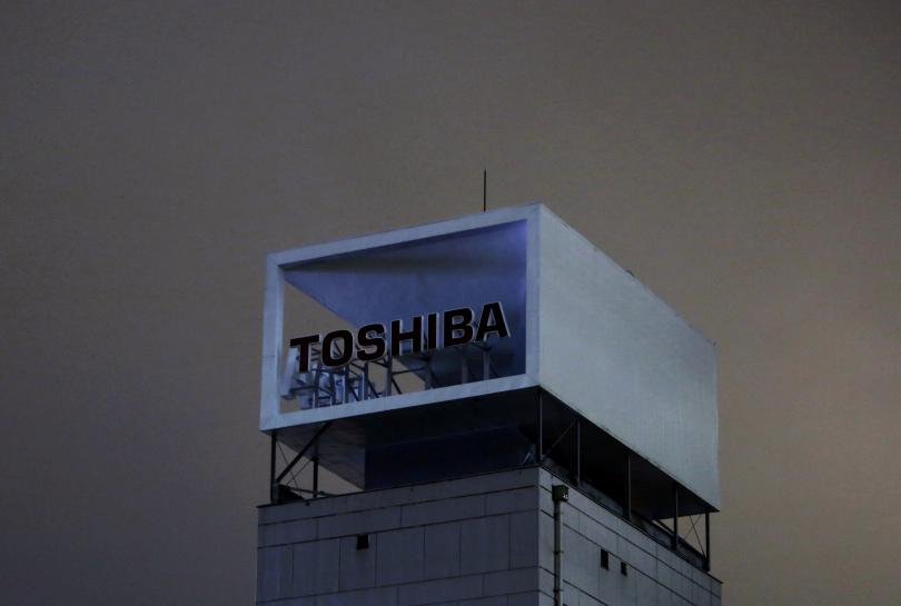 Toshiba mulls chips business stake sale to Western Digital - source