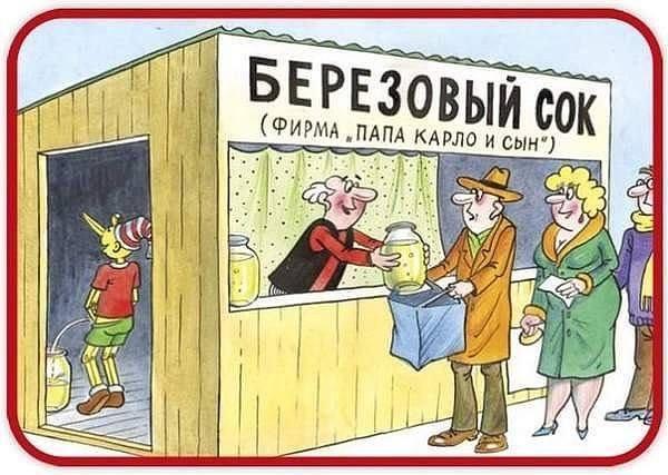 У Путина нет плана, но он готов подчиняться имперскому инстинкту и нащупывает линии разлома, - Бильдт - Цензор.НЕТ 8939