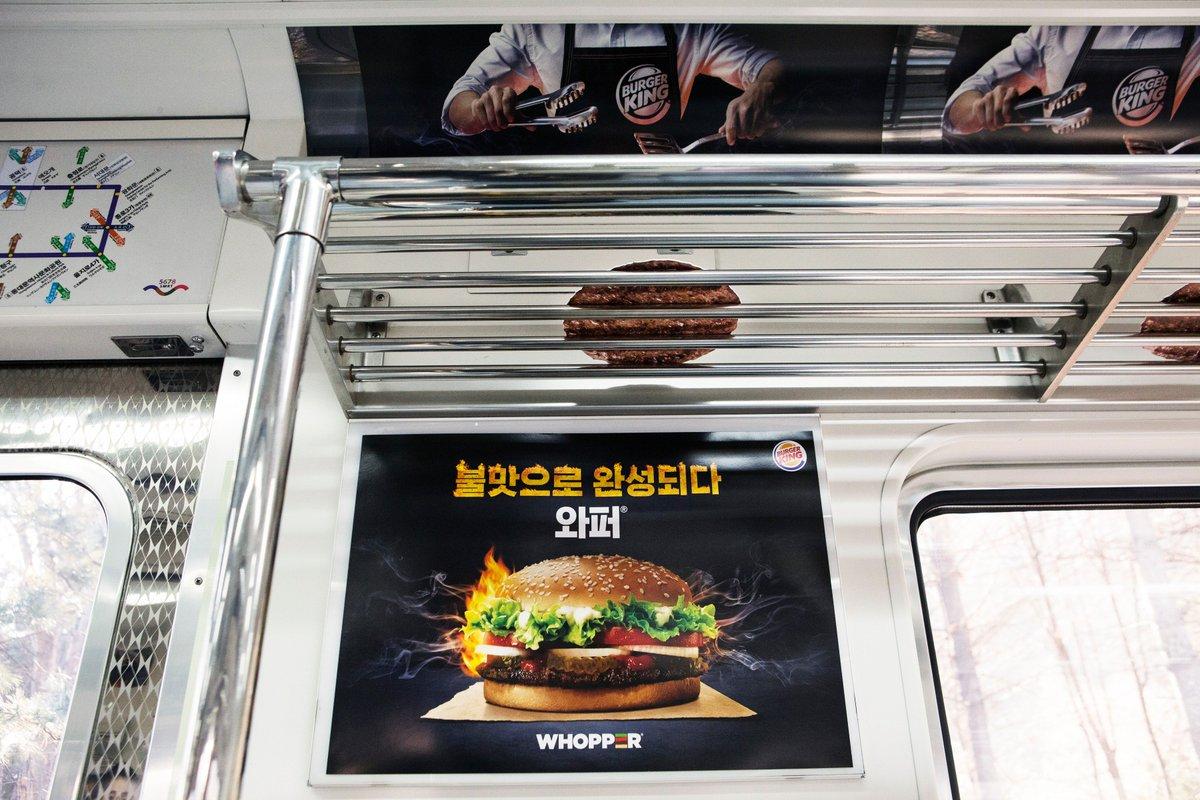 '제37회 제일기획 아이디어 페스티벌' 대상을 수상한 버거킹의 광고가 실제 지하철 옥외광고로 집행되었네요 https://t.co/ya7IjeyNcO