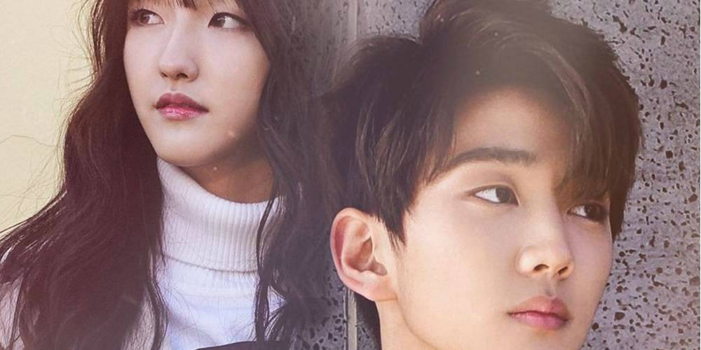 Woollim unveils teaser of Joo Chan, So Yoon for \'No One Like You\'