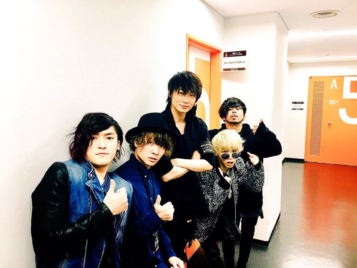 Thank You!! 『新宿スワンII』スペシャルライブ〜SSIISL〜 横浜アリーナ!! 綾野剛さん、ありがとうございました! 『新宿スワンII』は1/21(土)公開! MY FIRST STORYのSmash Out!!が挿入歌となってます #マイファス #新宿スワン2