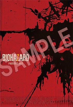 『バイオハザード』×キデイランドオフィシャルストアが登場。購入特典で『バイオ7』ポストカードもらえる   #バイオハザード #バイオハザード7