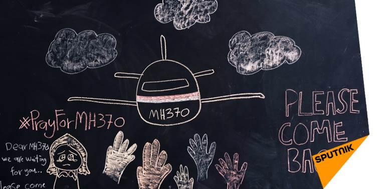 Vol #MH370: les recherchent ont pris fin, mais le mystère reste entier  http:// sptnkne.ws/drHR  &nbsp;  <br>http://pic.twitter.com/Nr2EBf4yuB