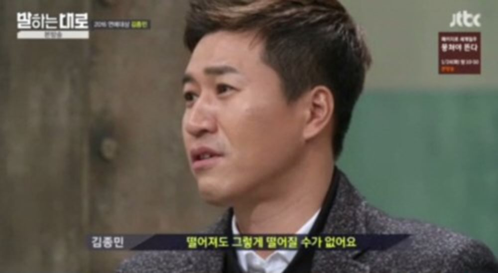 Kim Jong Min says he fell into a slump after leaving \'1N2D\'