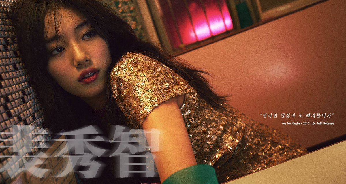 JYP Entertainment shares first lyric teaser of Suzy\'s \'Yes No Maybe\'