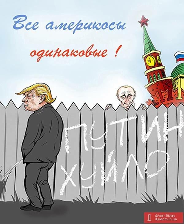 """""""Не думаю, что России можно доверять"""", - кандидат на должность посла США при ООН Хейли - Цензор.НЕТ 833"""