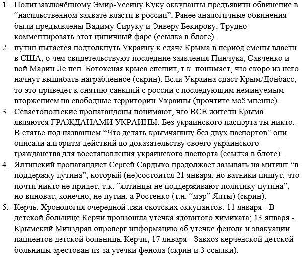 Среди российских военных в оккупированном Крыму процветает пьянство. Закуплено большое количество лекарств от белой горячки, - ГУР - Цензор.НЕТ 7089