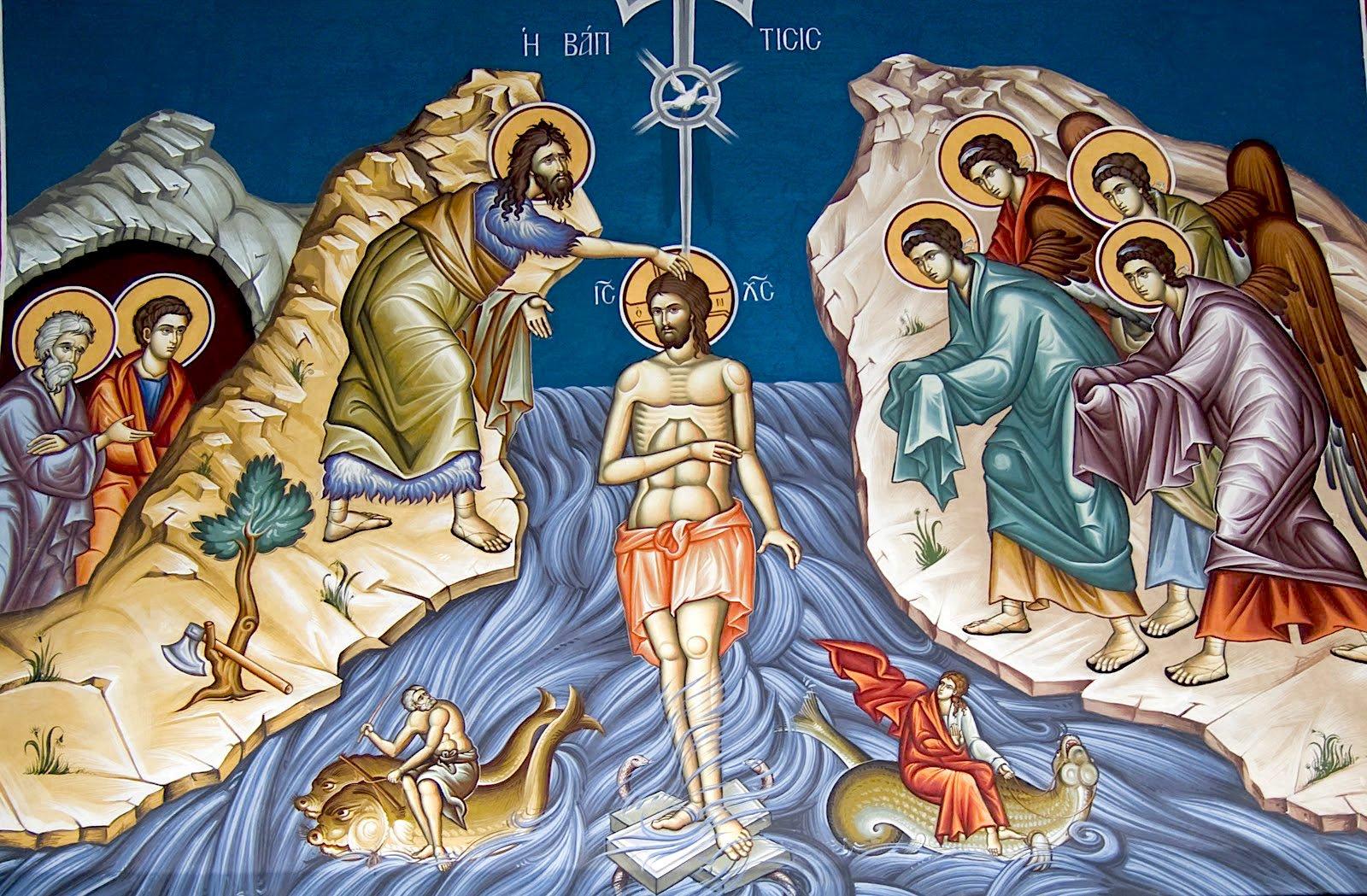 Крещение господне картинки иконы