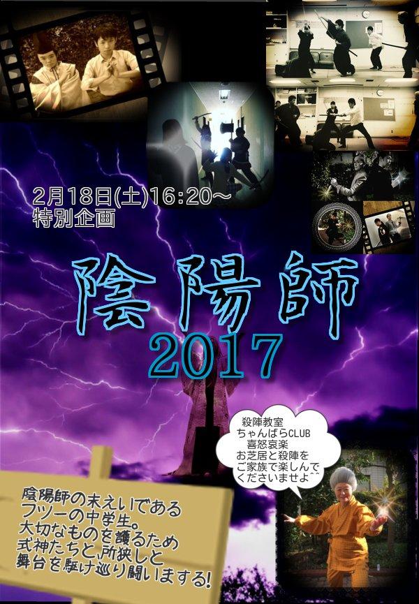 安田真奈「36.8℃」7/7新宿ケイズシネマ