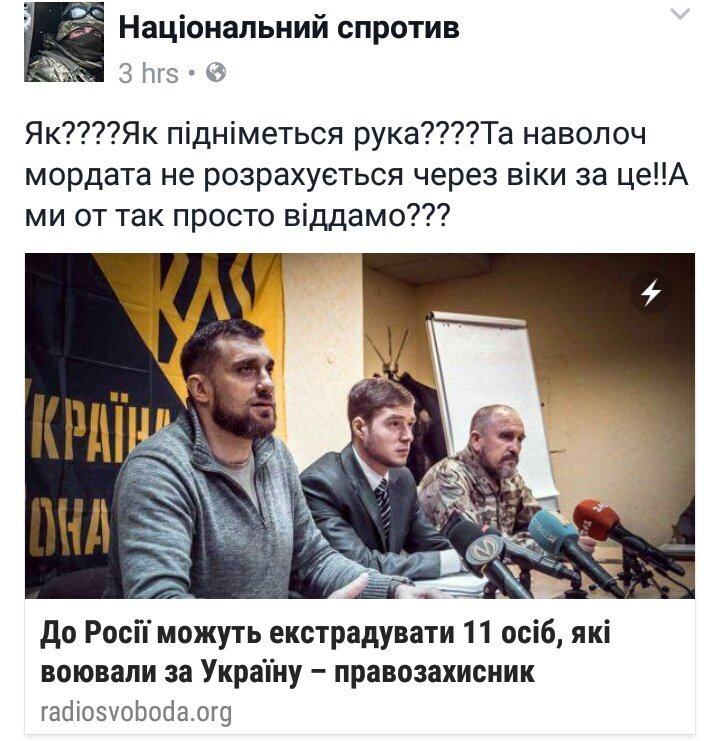 Сотрудничество по каналам Интерпола между Украиной и РФ активизировалось, кроме вопросов политического характера, - глава Укрбюро Неволя - Цензор.НЕТ 1869