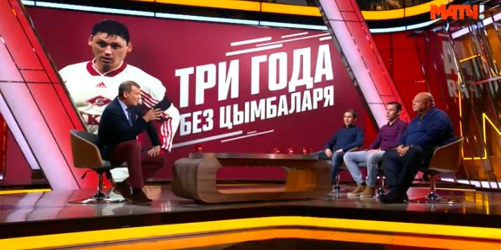 foto-popka-v-shortikah