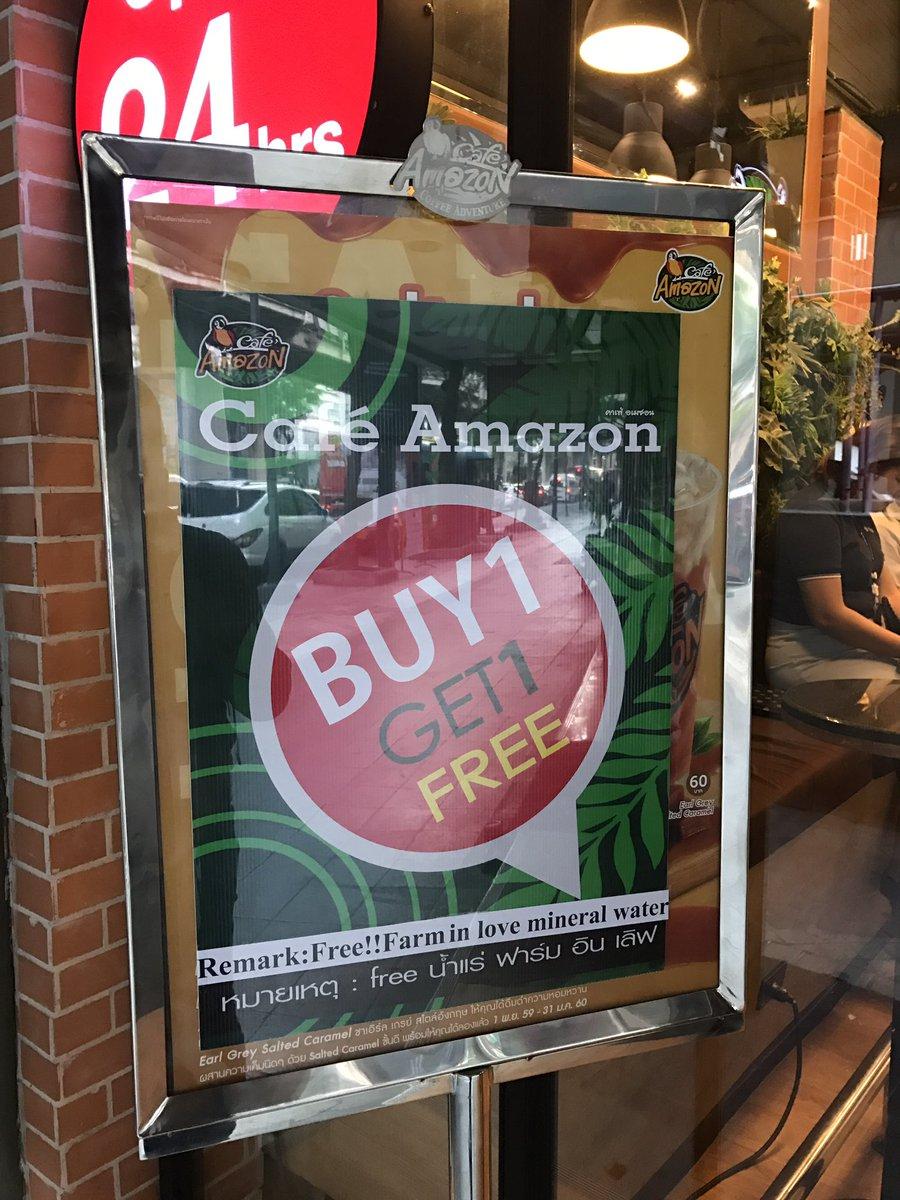 ถ้าเป็นเรา เราจะไม่กล้าบอกว่า 'buy 1 get 1 free' นะ https://t.co/w5oA9...