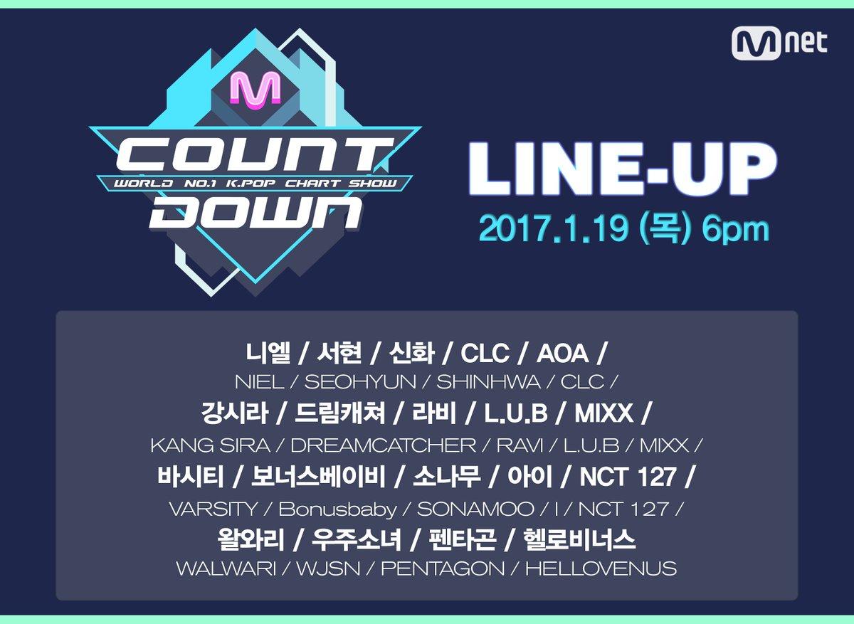 [#MCOUNTDOWN] Ep.507 Line up|World No.1 KPOP Chart Show M COUNTDOWN Ev...