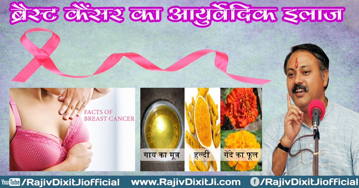 Rajiv Dixit Official on Twitter: