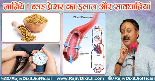 Media Tweets by Rajiv Dixit Official (@dixit_official)   Twitter