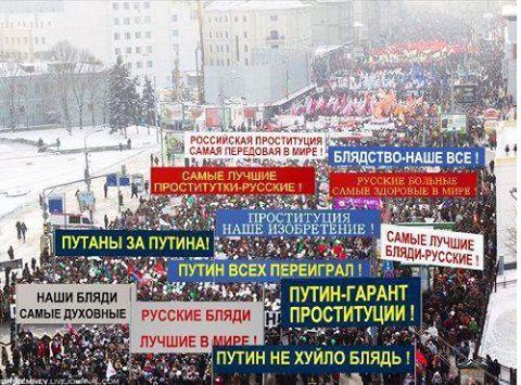 """""""Девушки с пониженной социальной ответственностью, безусловно, у нас самые лучшие в мире"""", - Путин о московских проститутках - Цензор.НЕТ 7854"""