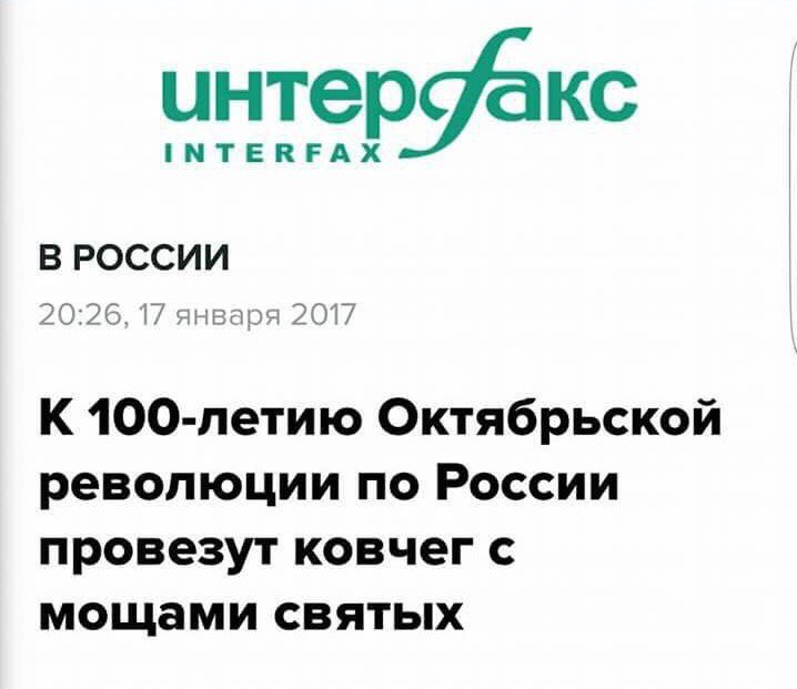 Киев оштрафовал 552 предприятия за неубранный снег - Цензор.НЕТ 8022