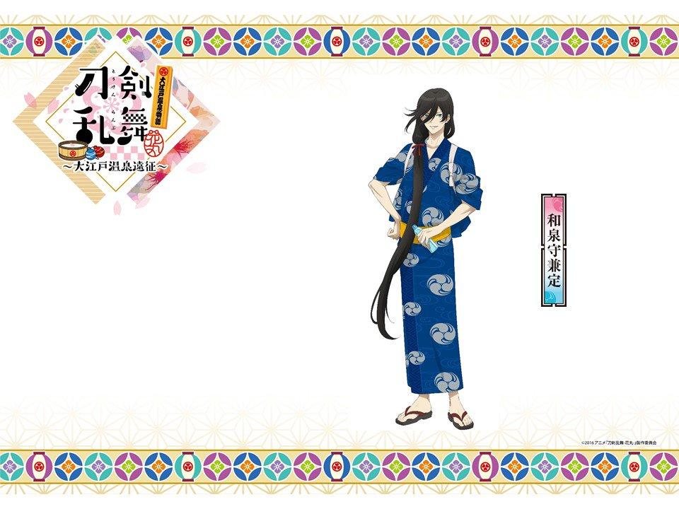 【第二部隊描き下ろしイラスト第三弾公開!】 1月27日より大江戸遠征を開始する、第二部隊。 最後に浴…