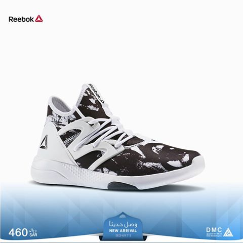 reebok shoes 1st copy for the hellenic taxact login
