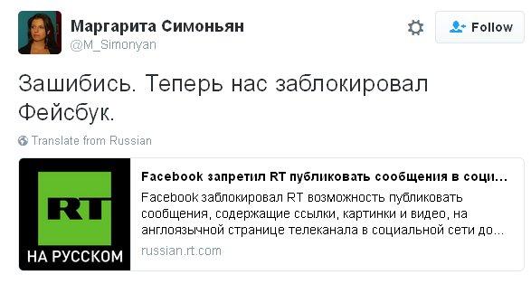 Amnesty International призвала Россию не узаконивать насилие в семье - Цензор.НЕТ 1485