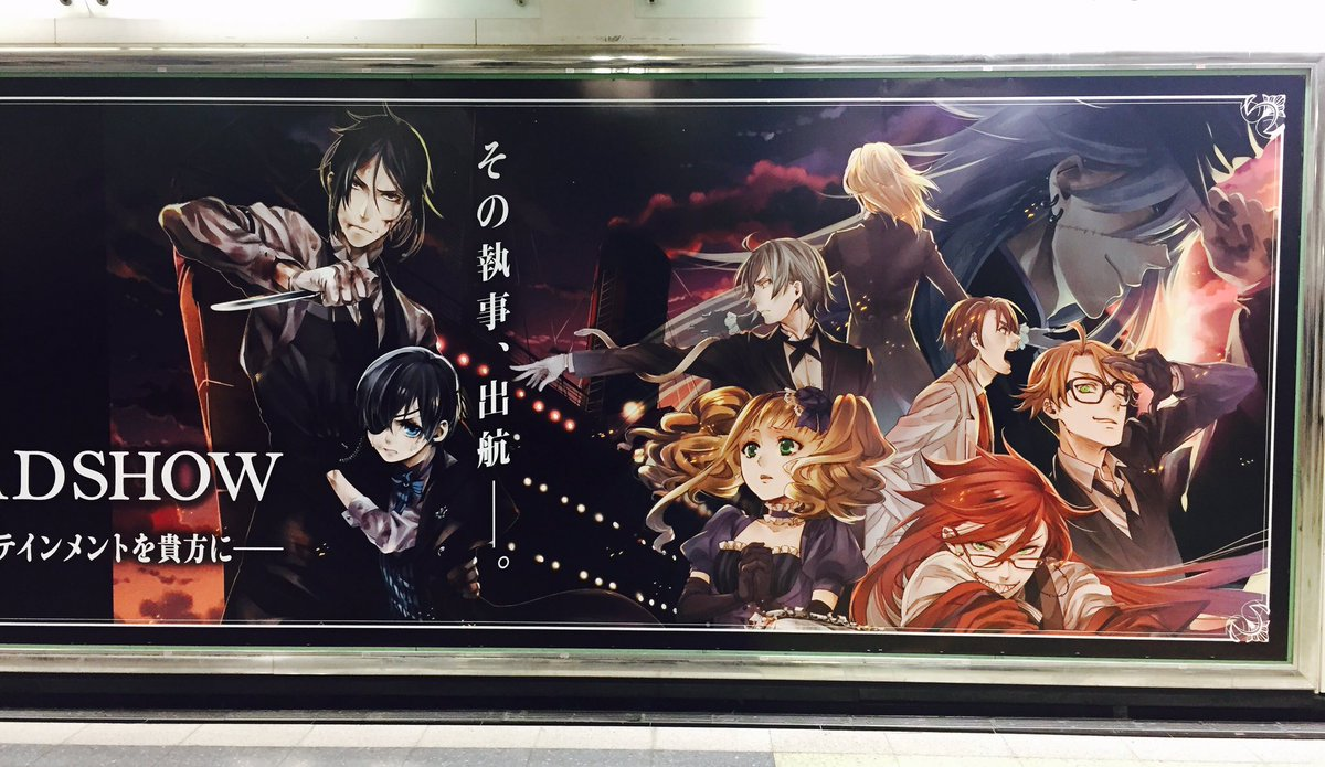 JR新宿駅東口付近の駅構内で劇場版ポスター発見しました!!お、大きい………!!!!人通りが多く撮影に…