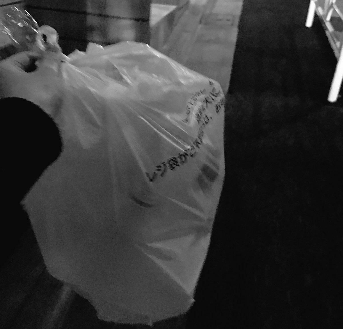 私が出かける際に… 母にペットボトル出して行ってね! と言われたものの… ペットボトル置くのを忘れて、、 バッグのように共にしてまた持って帰...