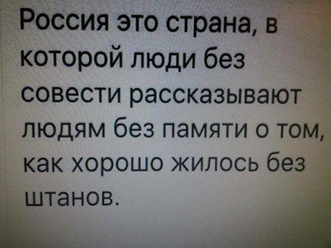 Украина провела военную инспекцию в Ростовской области, - Минобороны РФ - Цензор.НЕТ 650