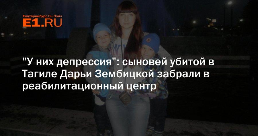 документы на опекунство над ребенком в россии