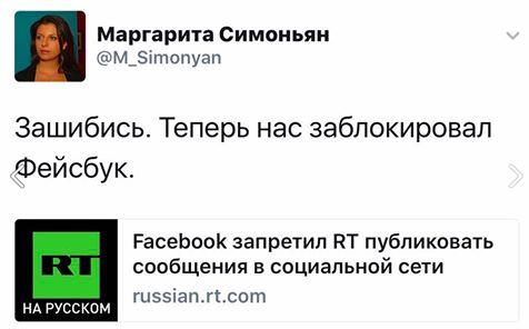 Национальный антидопинговый центр Украины присоединился к требованиям отмены международных соревнований на территории России - Цензор.НЕТ 6723
