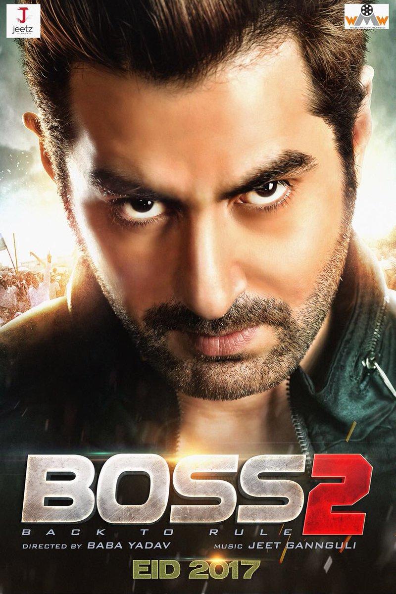 #Boss2 First look https://t.co/bAe4vWGp1p