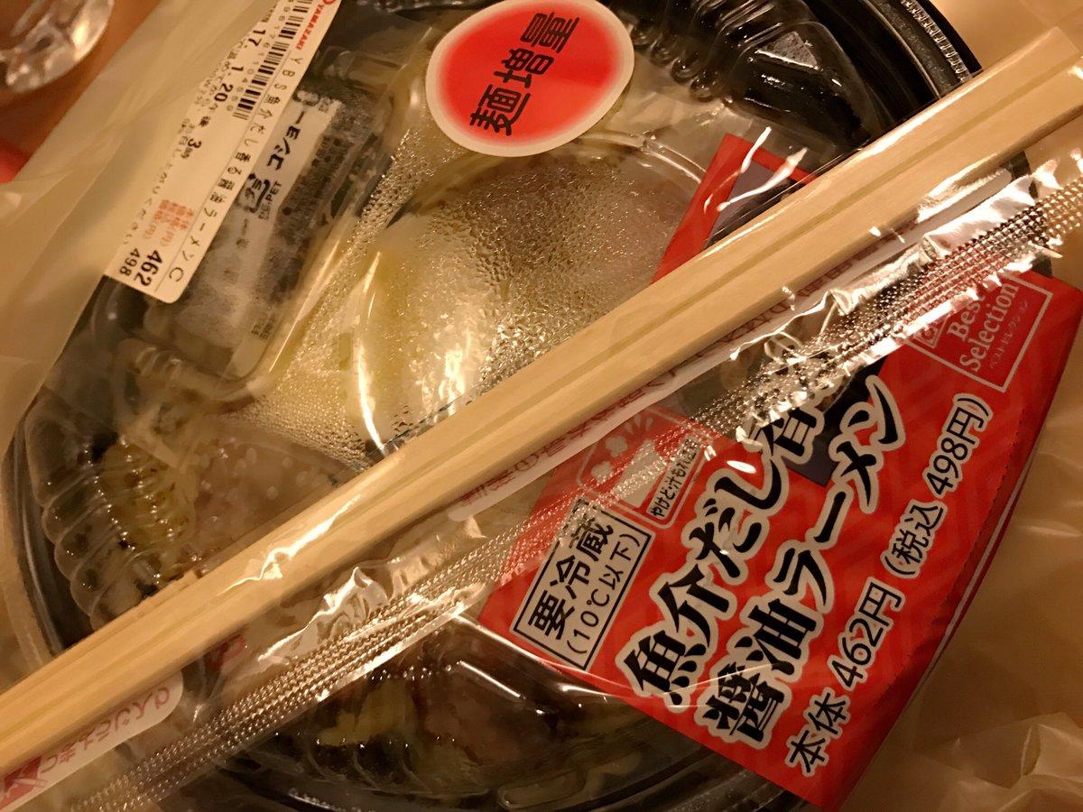 お腹すきすぎてる…  何かをガッツリ食べたくて…  ラーメンにした💓愛おしい  麺増量💓  最近は、…