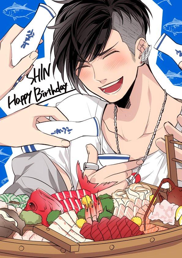 遅くなってしまったけど進お誕生日おめでとう!飲もう。