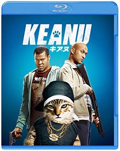 子猫のキアヌちゃん(一部CV キアヌ・リーヴス)争奪戦を描く『キアヌ』がやっと日本に来る!これ超面白…