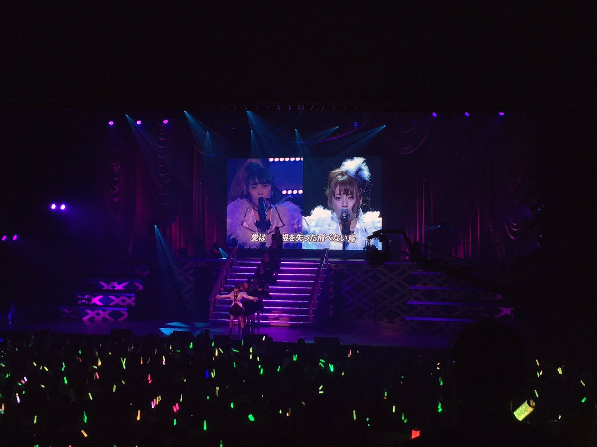 美音ソロコンサート本当にお疲れ様でした💖 たくさん悩んで考えていたのを見ていたから、ステージの上での…