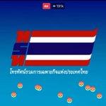 RT @New_1602: คนไทยเป็นคนโกรธง่ายคะ โดยที่ไม่ค่อยร...