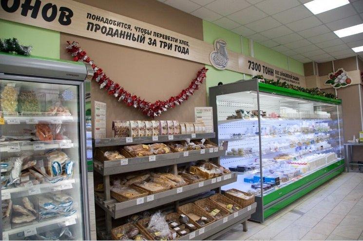 испеченный хлеб фото