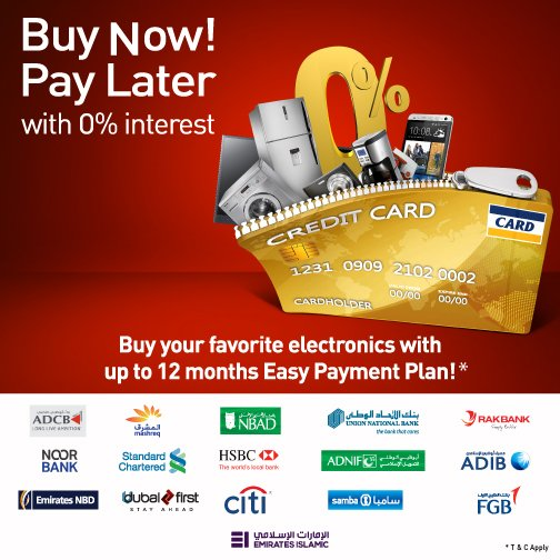 Emax on Twitter Shopping has never been that easy Enjoy our Easy – Online Shopping Sites With Payment Plans