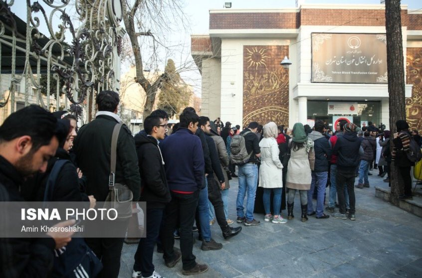 #Photos show Tehran citizens in long lines to donate blood for the survivors of the #Plasco collapse #پلاسکو https://t.co/yaPt1Rq9q9