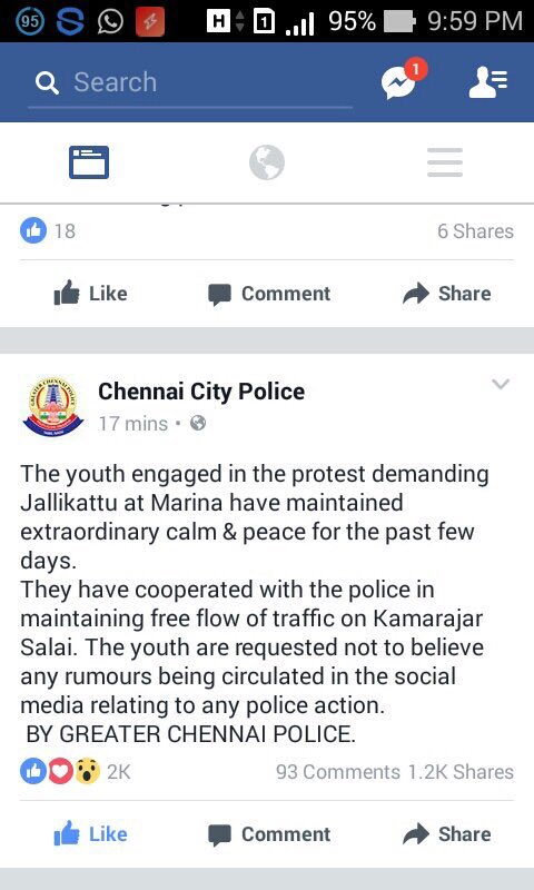 Stop spreading rumours says chennai city police https://t.co/QvNRPFMLOA