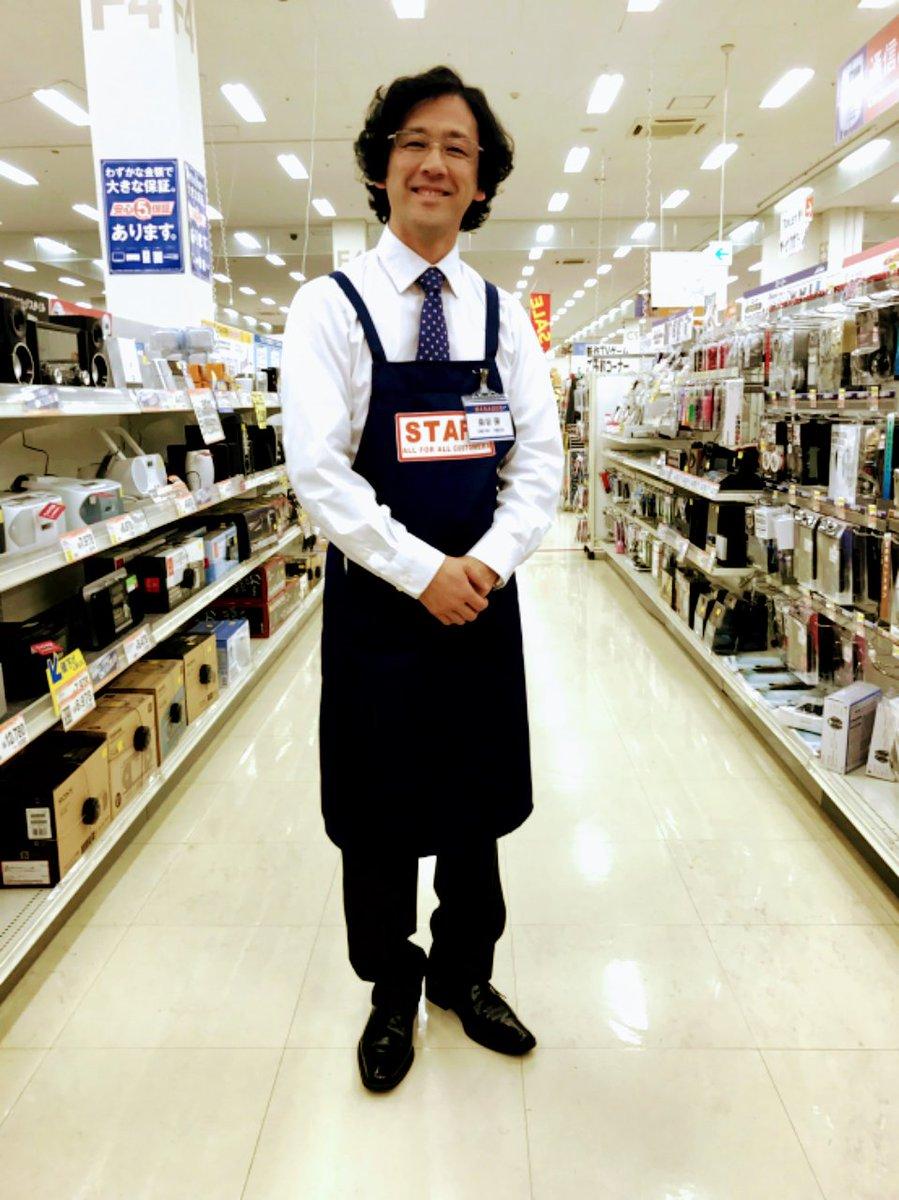 どうも。ホームセンター店長の染谷です。読売テレビ・日本テレビ系列ドラマ、「増山超能力師事務所 第7話…